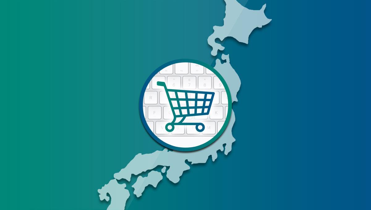 e-commerce au Japon